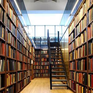 Библиотеки Белорецка