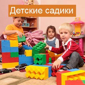 Детские сады Белорецка