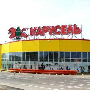 Гипермаркеты Белорецка