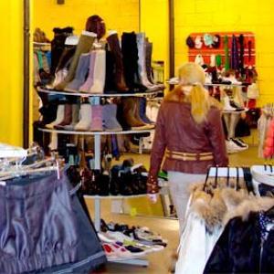Магазины одежды и обуви Белорецка