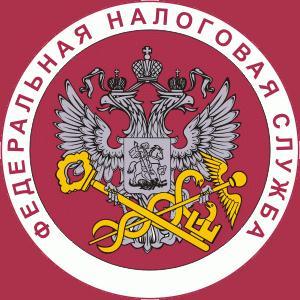Налоговые инспекции, службы Белорецка