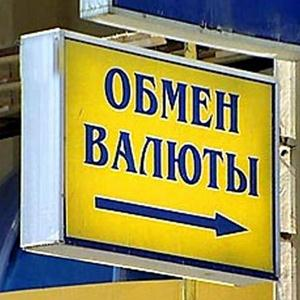 Обмен валют Белорецка