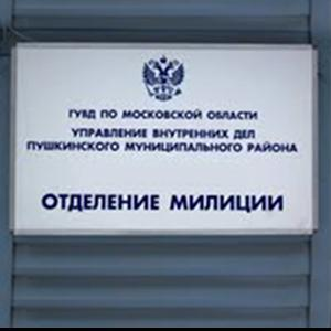 Отделения полиции Белорецка