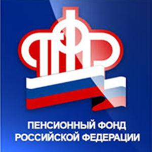 Пенсионные фонды Белорецка