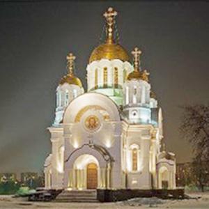Религиозные учреждения Белорецка