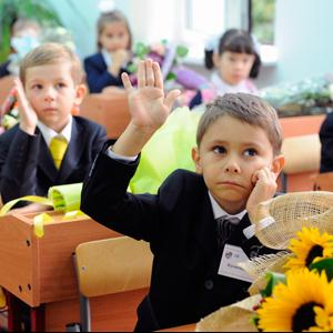 Школы Белорецка