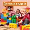 Детские сады в Белорецке