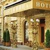 Гостиницы в Белорецке