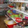 Магазины хозтоваров в Белорецке