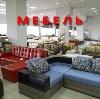 Магазины мебели в Белорецке