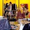 Магазины одежды и обуви в Белорецке