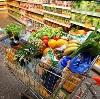 Магазины продуктов в Белорецке