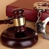 Суды в Белорецке