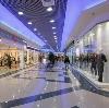Торговые центры в Белорецке