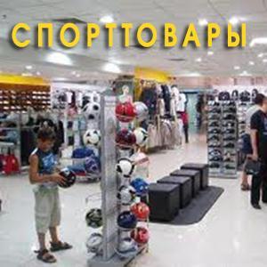 Спортивные магазины Белорецка